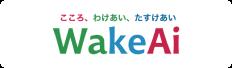Wakeaiで購入